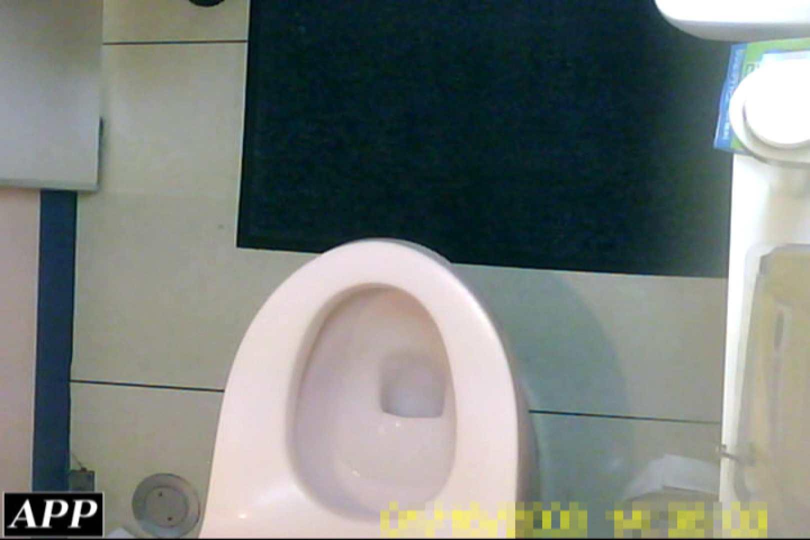3視点洗面所 vol.143 ギャルのオマンコ ぱこり動画紹介 23pic 23