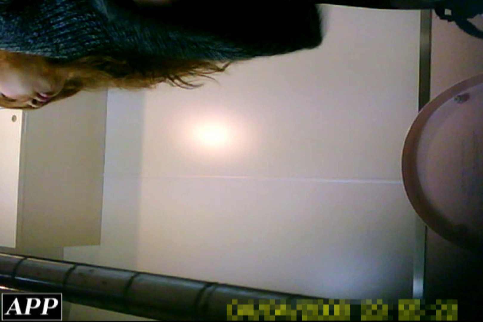 3視点洗面所 vol.144 OLの実態 のぞき動画画像 28pic 8