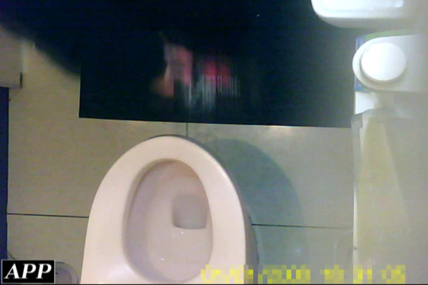 3視点洗面所 vol.145 ギャルのオマンコ オメコ動画キャプチャ 61pic 17