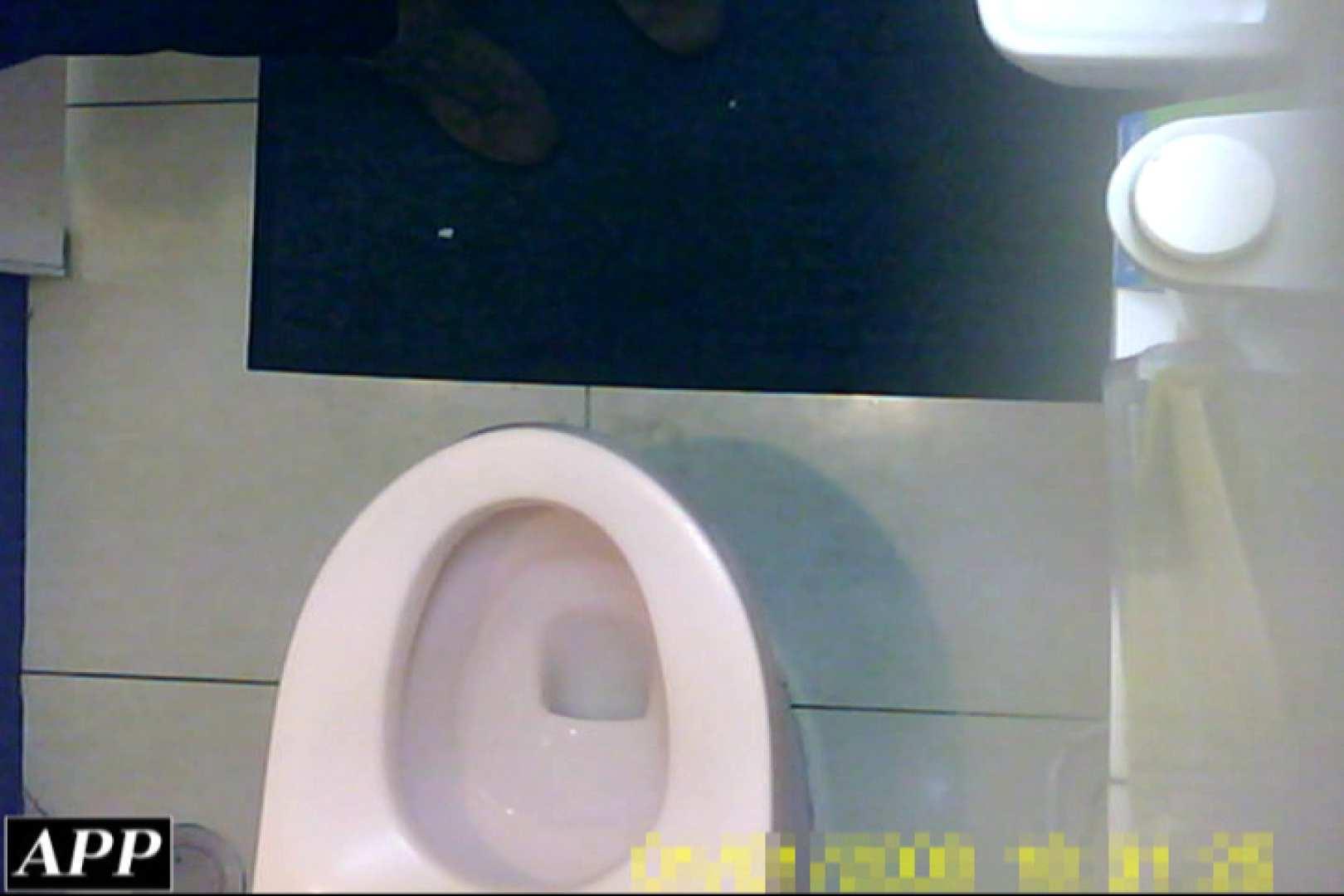 3視点洗面所 vol.145 マンコ | 肛門  61pic 19