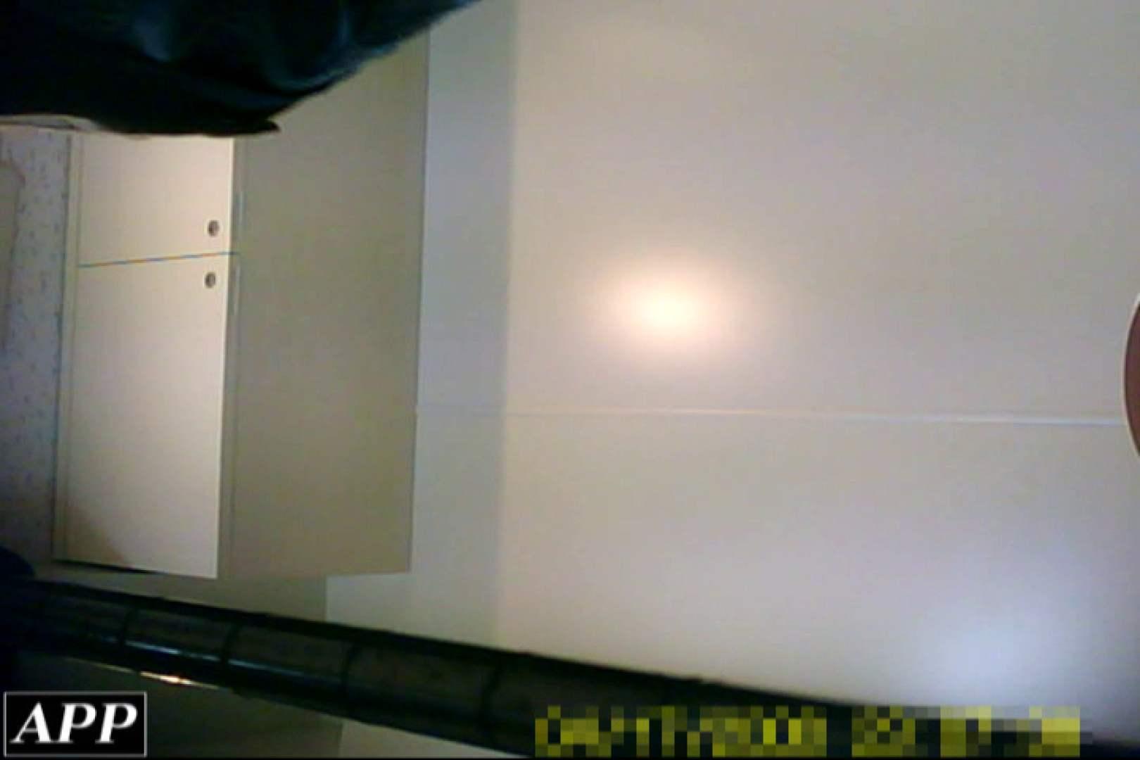 3視点洗面所 vol.145 ギャルのオマンコ オメコ動画キャプチャ 61pic 29