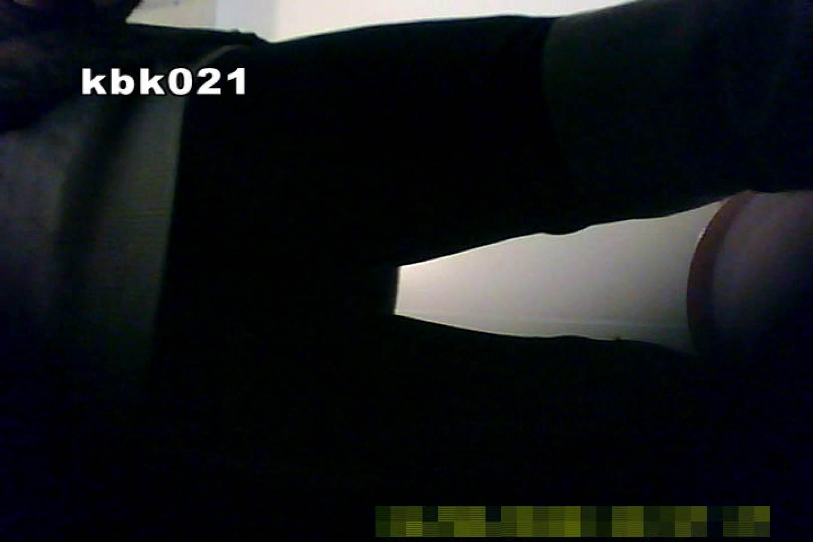 大切なことなので違う角度から2度眺めてみた vol.021 OLの実態   0  98pic 9