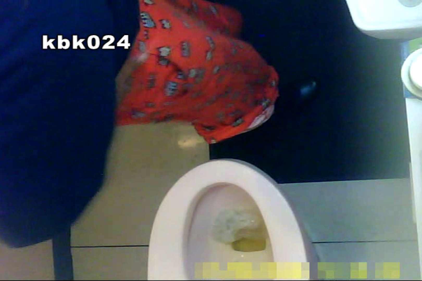 巨乳 乳首:大切なことなので違う角度から2度眺めてみた vol.024:怪盗ジョーカー