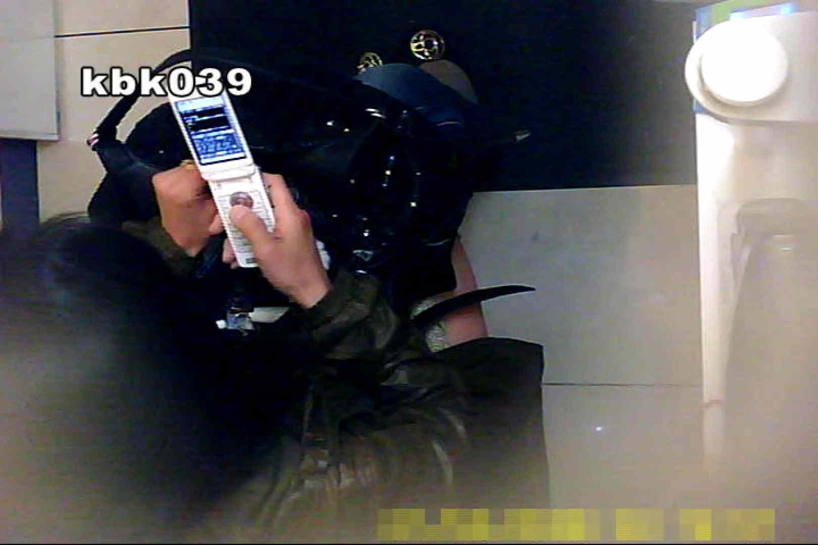 巨乳 乳首:大切なことなので違う角度から2度眺めてみた vol.039:怪盗ジョーカー