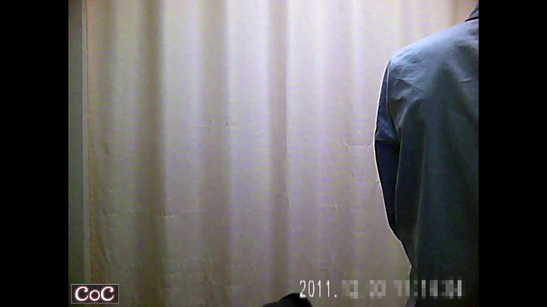 元医者による反抗 更衣室地獄絵巻 vol.186 OLの実態  83pic 16