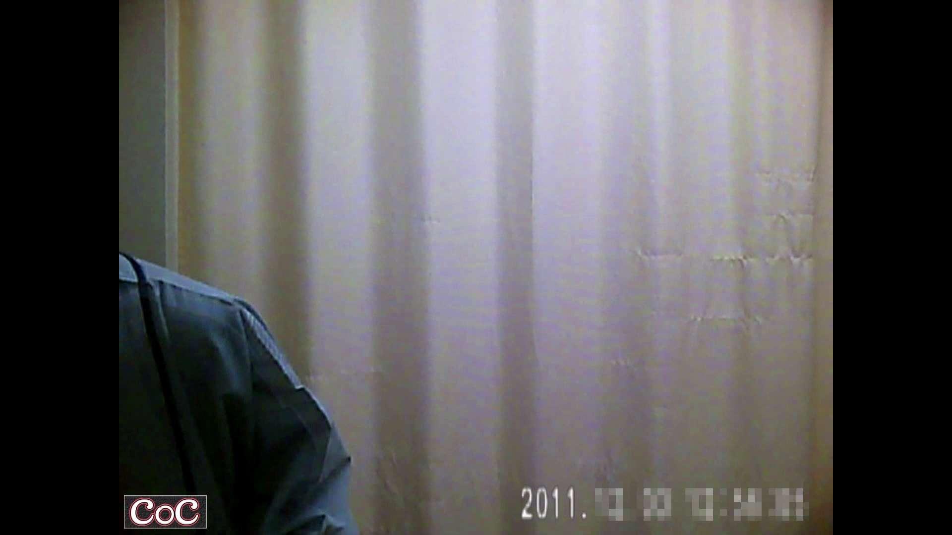元医者による反抗 更衣室地獄絵巻 vol.186 OLの実態 | 0  83pic 53