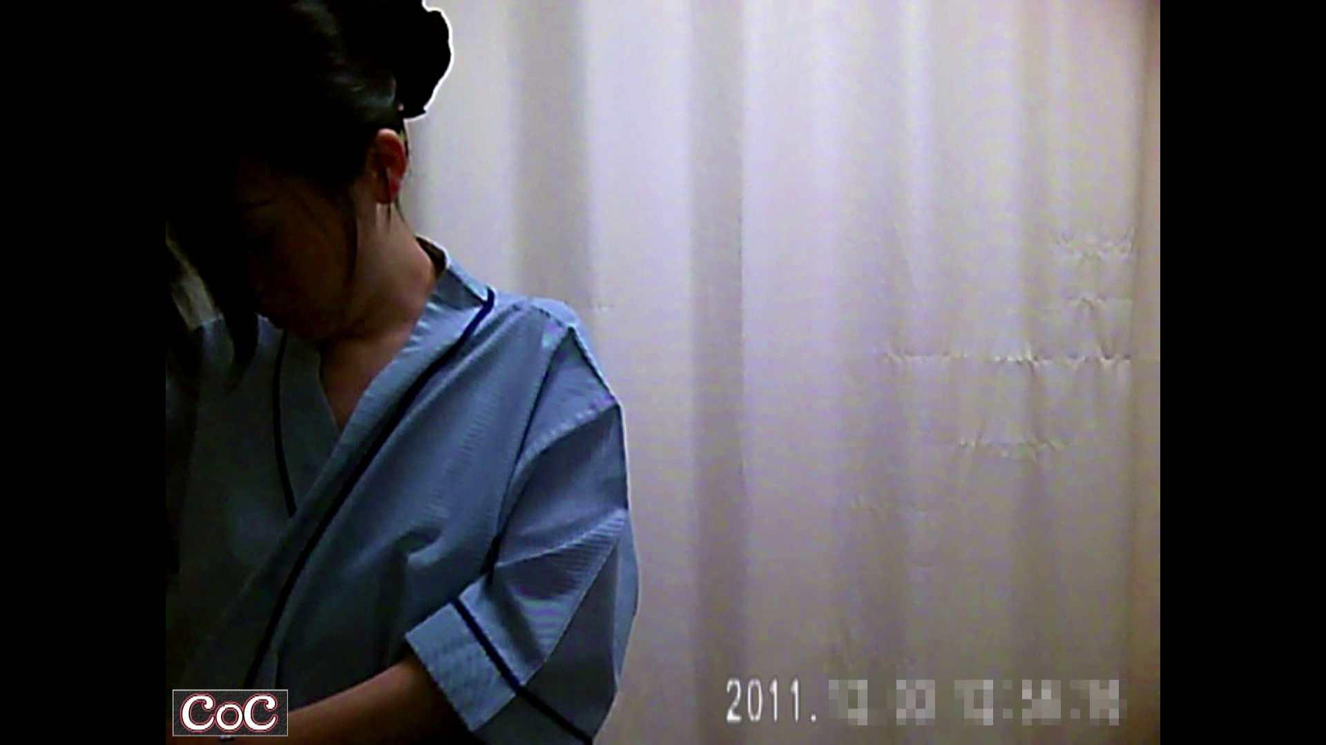 元医者による反抗 更衣室地獄絵巻 vol.186 OLの実態 | 0  83pic 55