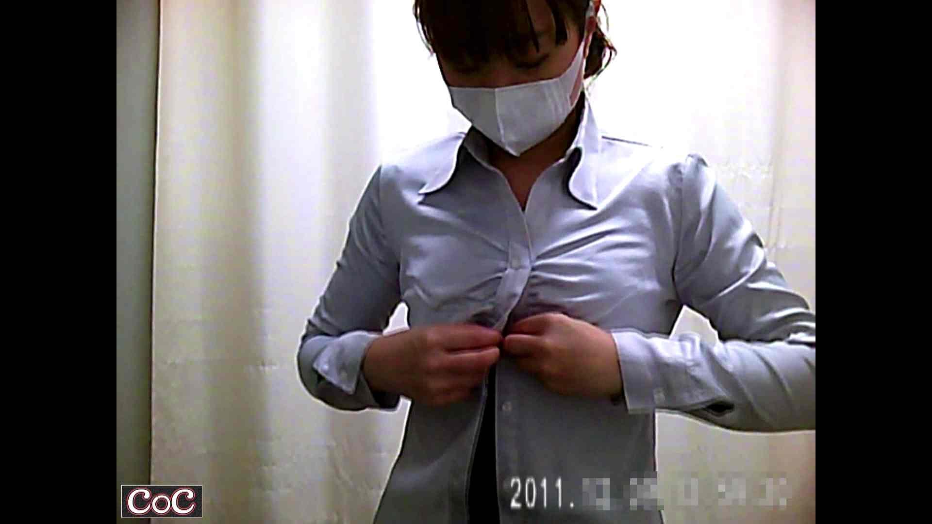 元医者による反抗 更衣室地獄絵巻 vol.179 OLの実態  32pic 4