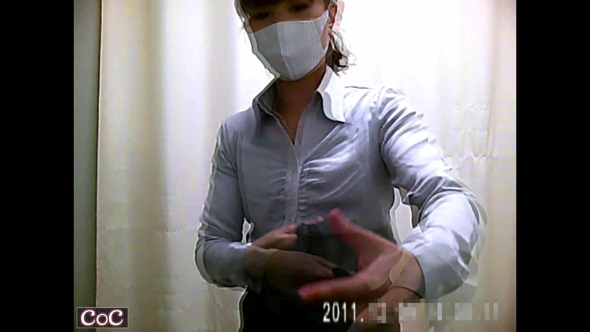 元医者による反抗 更衣室地獄絵巻 vol.179 OLの実態   0  32pic 7