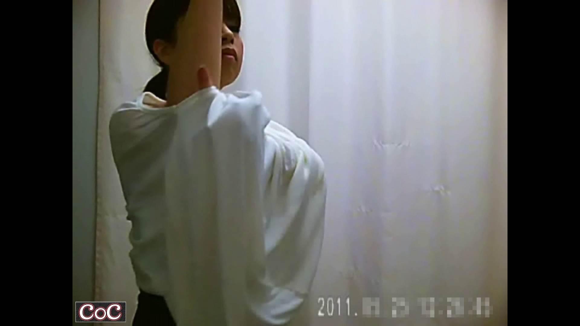 元医者による反抗 更衣室地獄絵巻 vol.170 OLの実態 | 0  54pic 21