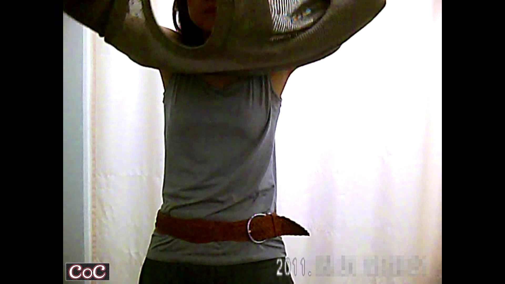 巨乳 乳首:元医者による反抗 更衣室地獄絵巻 vol.164:怪盗ジョーカー