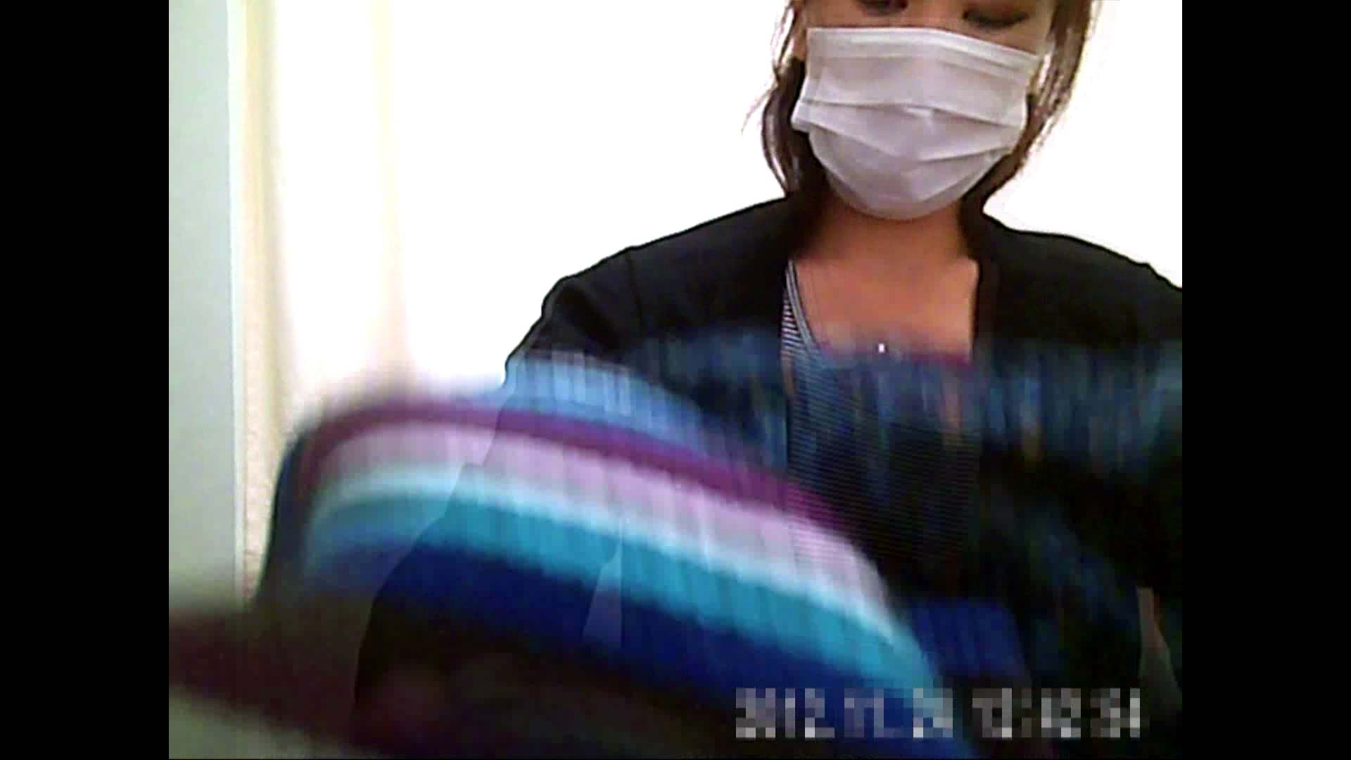 元医者による反抗 更衣室地獄絵巻 vol.139 OLの実態 | 0  57pic 13
