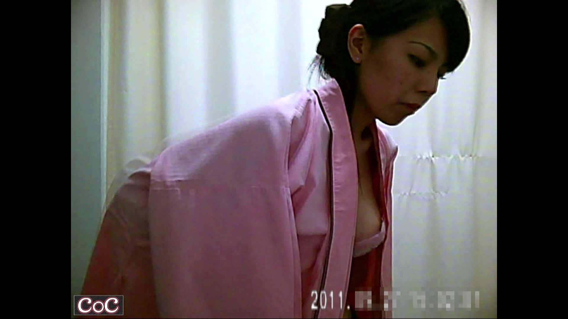 巨乳 乳首:元医者による反抗 更衣室地獄絵巻 vol.258:怪盗ジョーカー