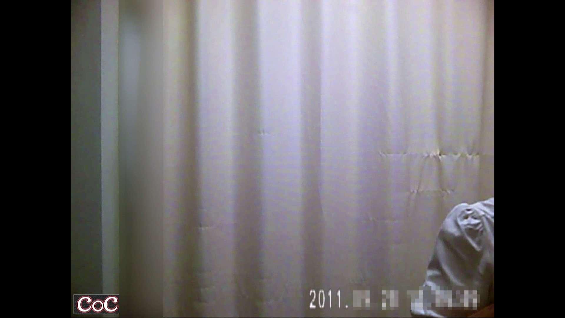 元医者による反抗 更衣室地獄絵巻 vol.255 OLの実態  56pic 30