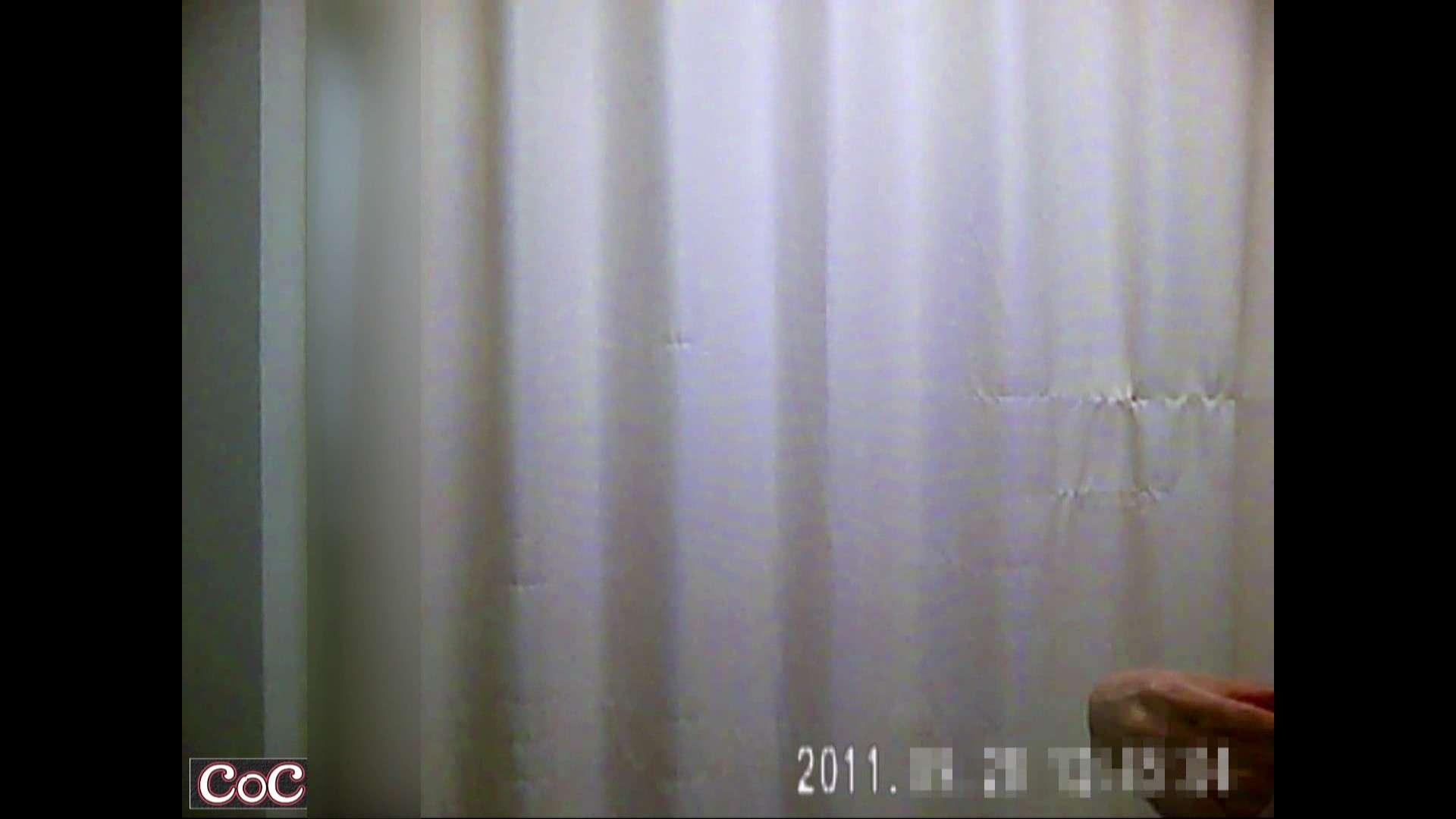 元医者による反抗 更衣室地獄絵巻 vol.255 OLの実態  56pic 32