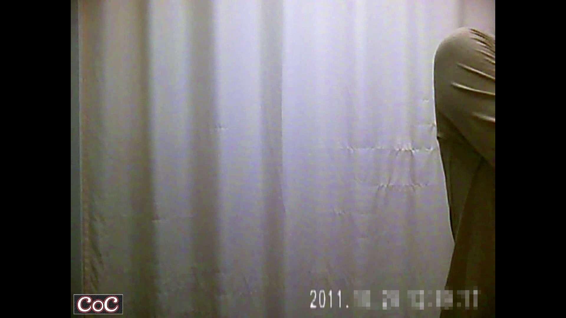 巨乳 乳首:元医者による反抗 更衣室地獄絵巻 vol.226:怪盗ジョーカー