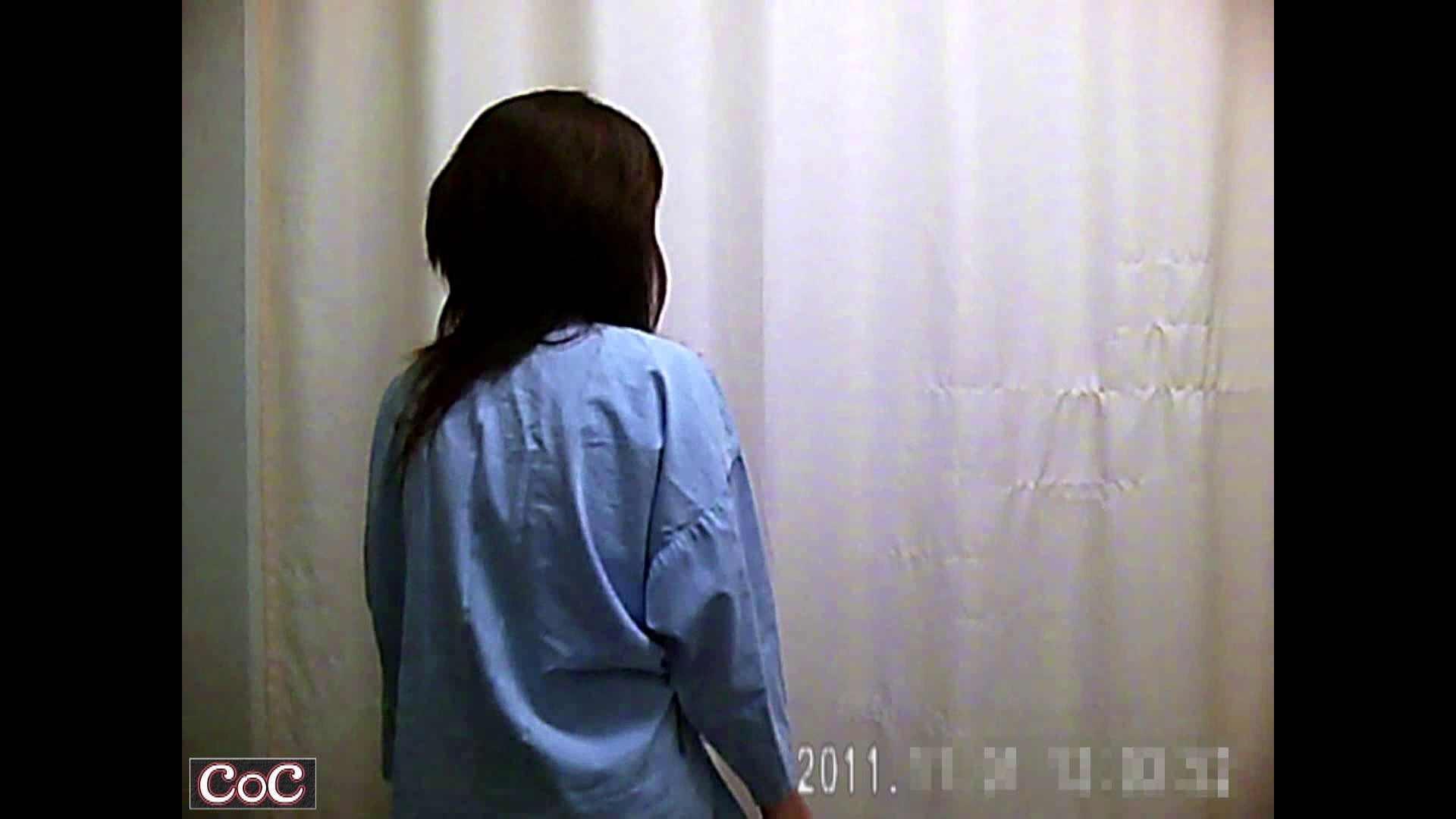 元医者による反抗 更衣室地獄絵巻 vol.218 OLの実態   0  102pic 91