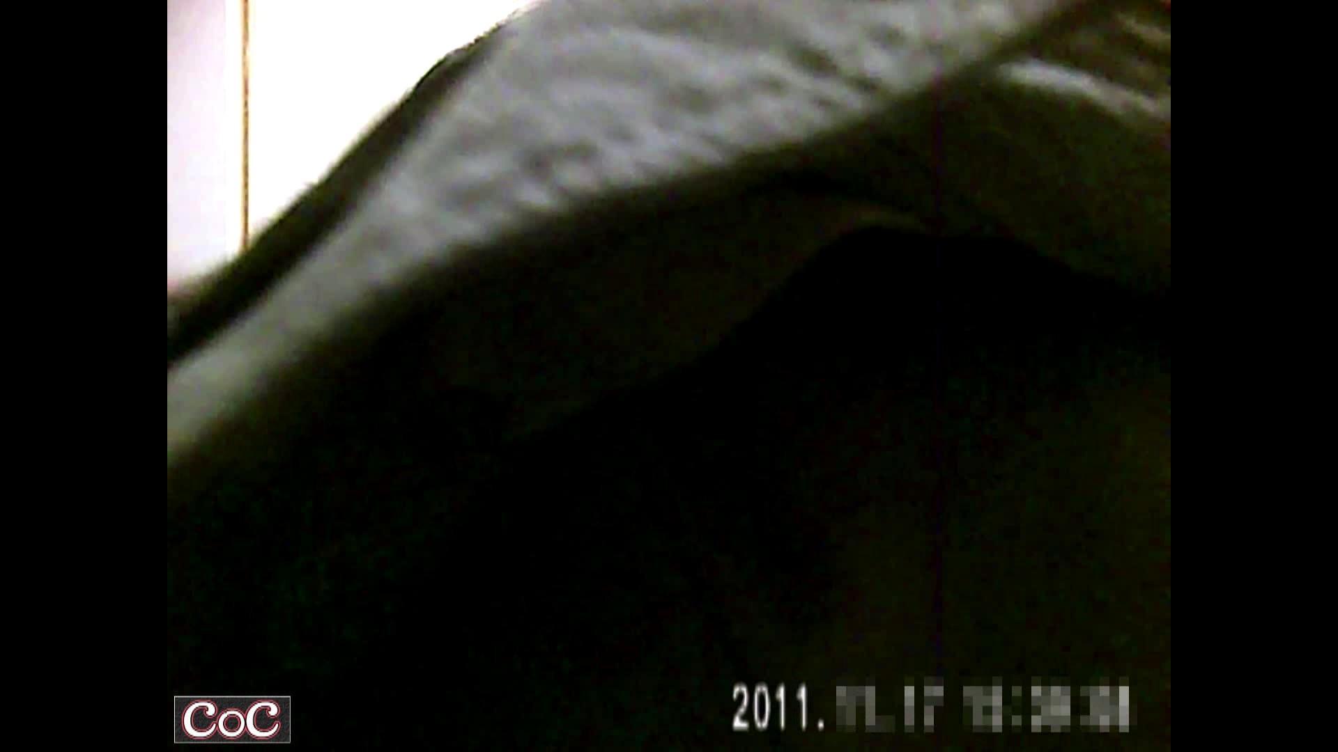 元医者による反抗 更衣室地獄絵巻 vol.202 OLの実態 | 0  47pic 5