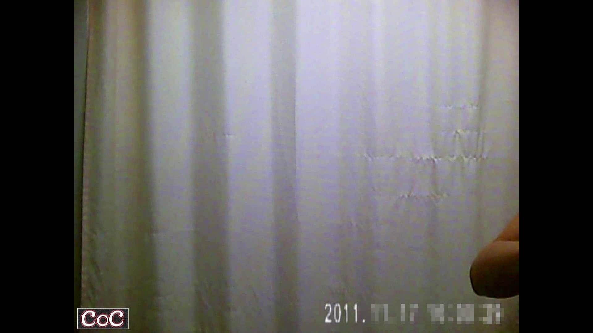 元医者による反抗 更衣室地獄絵巻 vol.202 OLの実態  47pic 22
