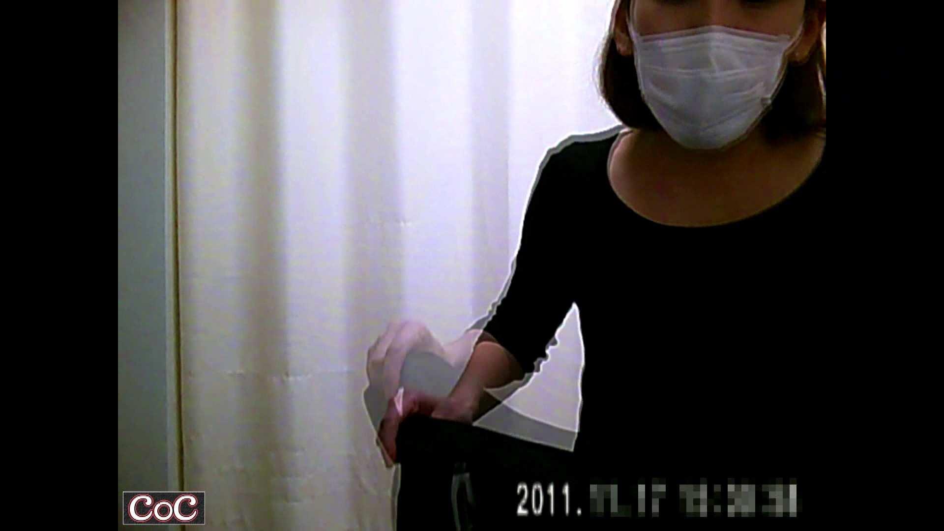 元医者による反抗 更衣室地獄絵巻 vol.200 OLの実態  81pic 56