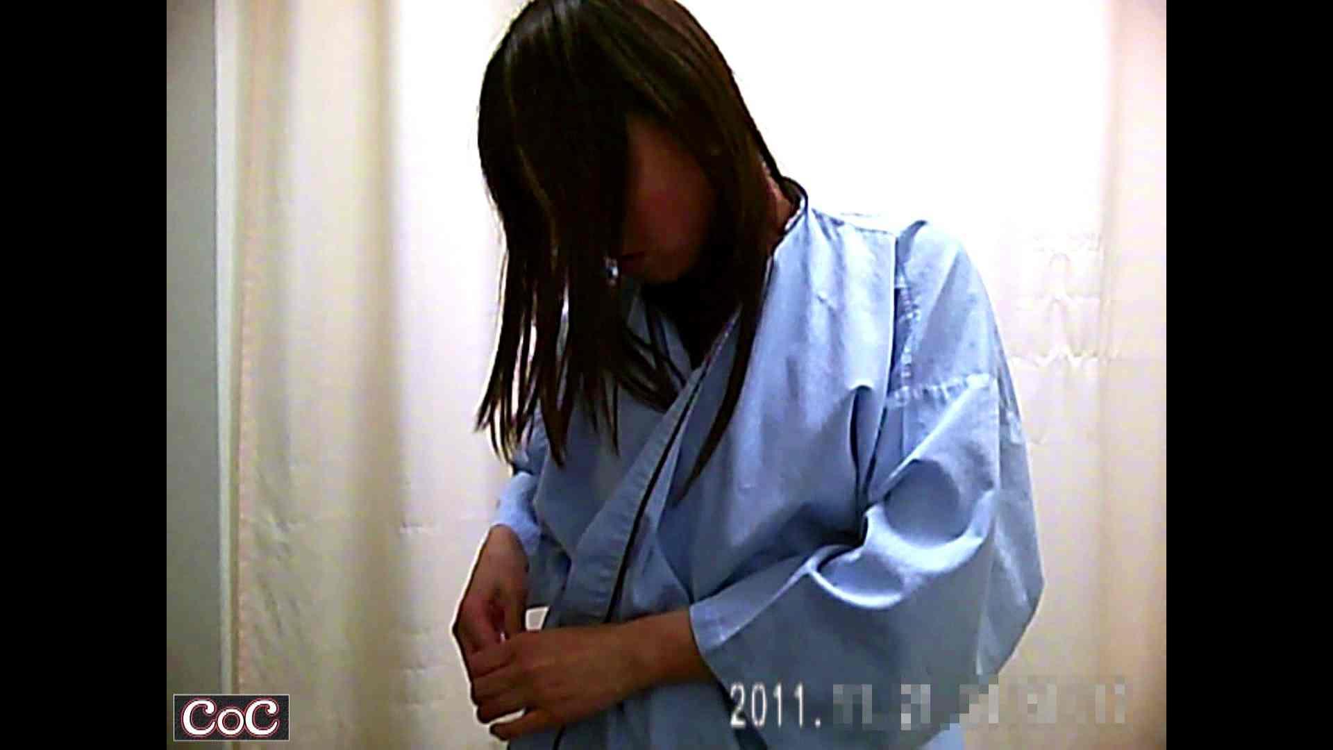 元医者による反抗 更衣室地獄絵巻 vol.198 OLの実態  97pic 8