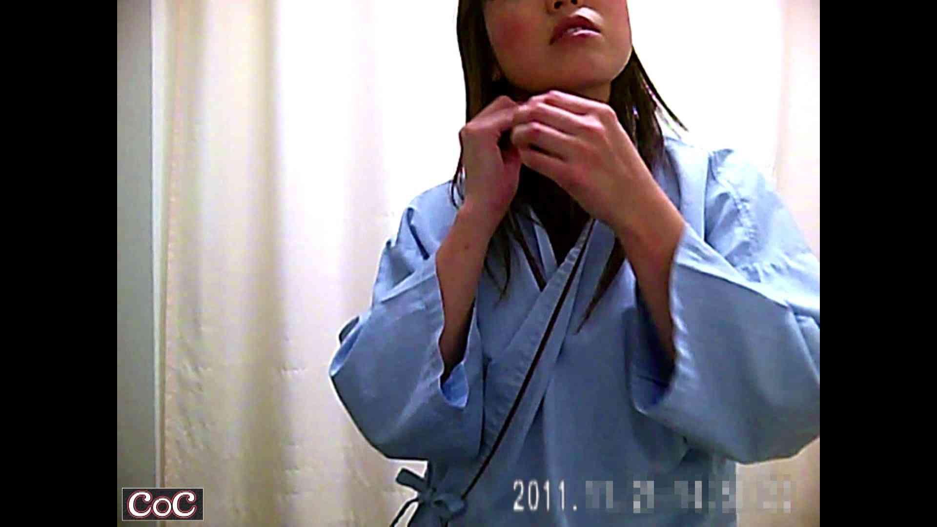 元医者による反抗 更衣室地獄絵巻 vol.198 OLの実態   0  97pic 9