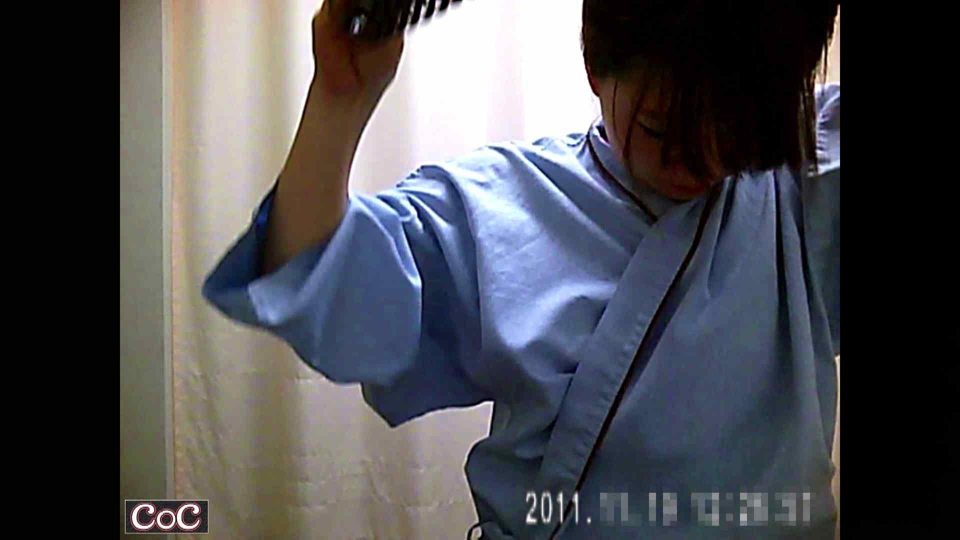 元医者による反抗 更衣室地獄絵巻 vol.198 OLの実態  97pic 58