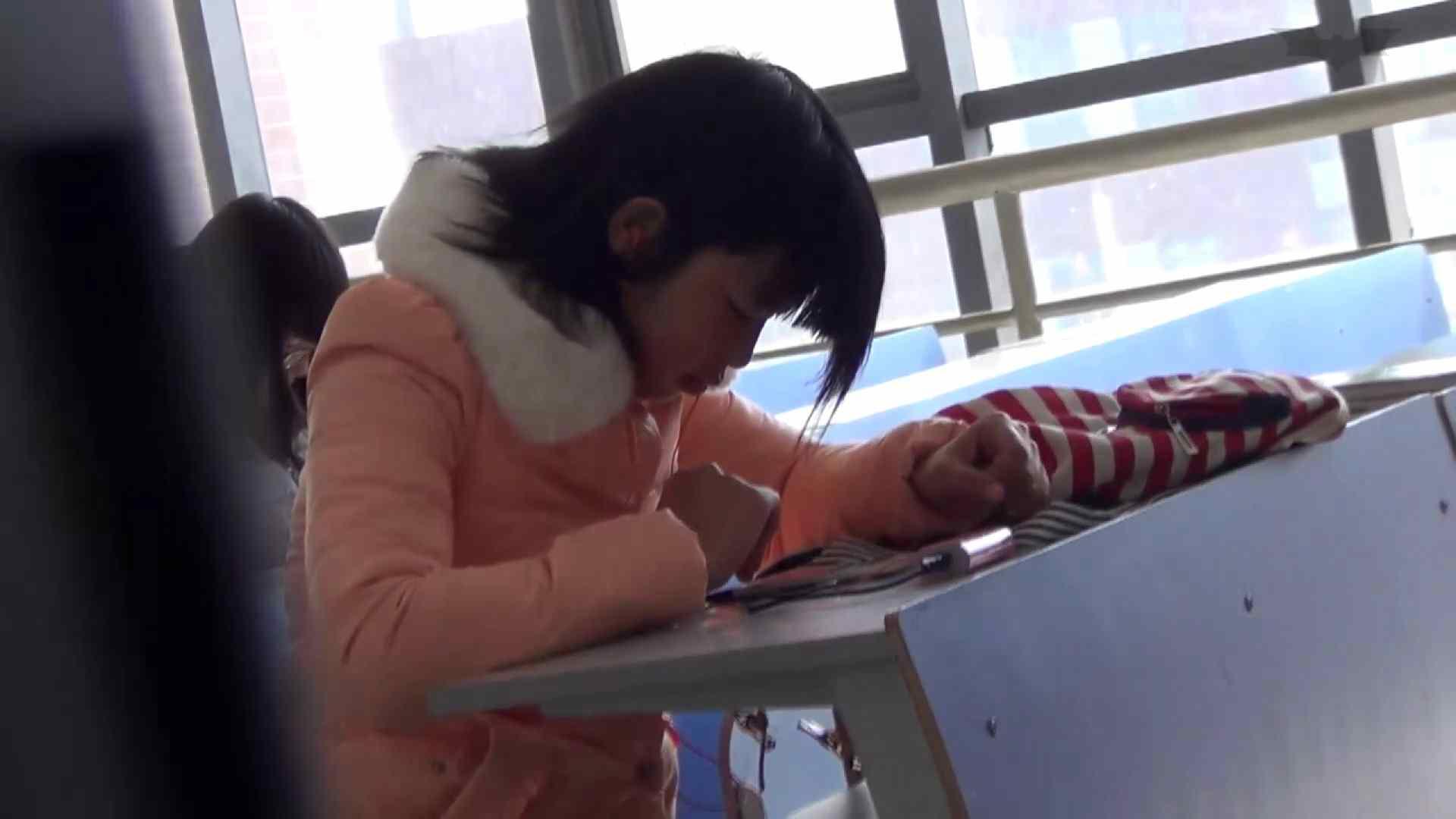 JD盗撮 美女の洗面所の秘密 Vol.44 盗撮  98pic 15
