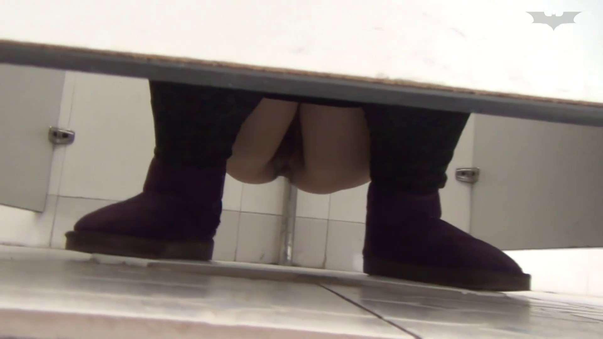 JD盗撮 美女の洗面所の秘密 Vol.45 OLの実態  80pic 20