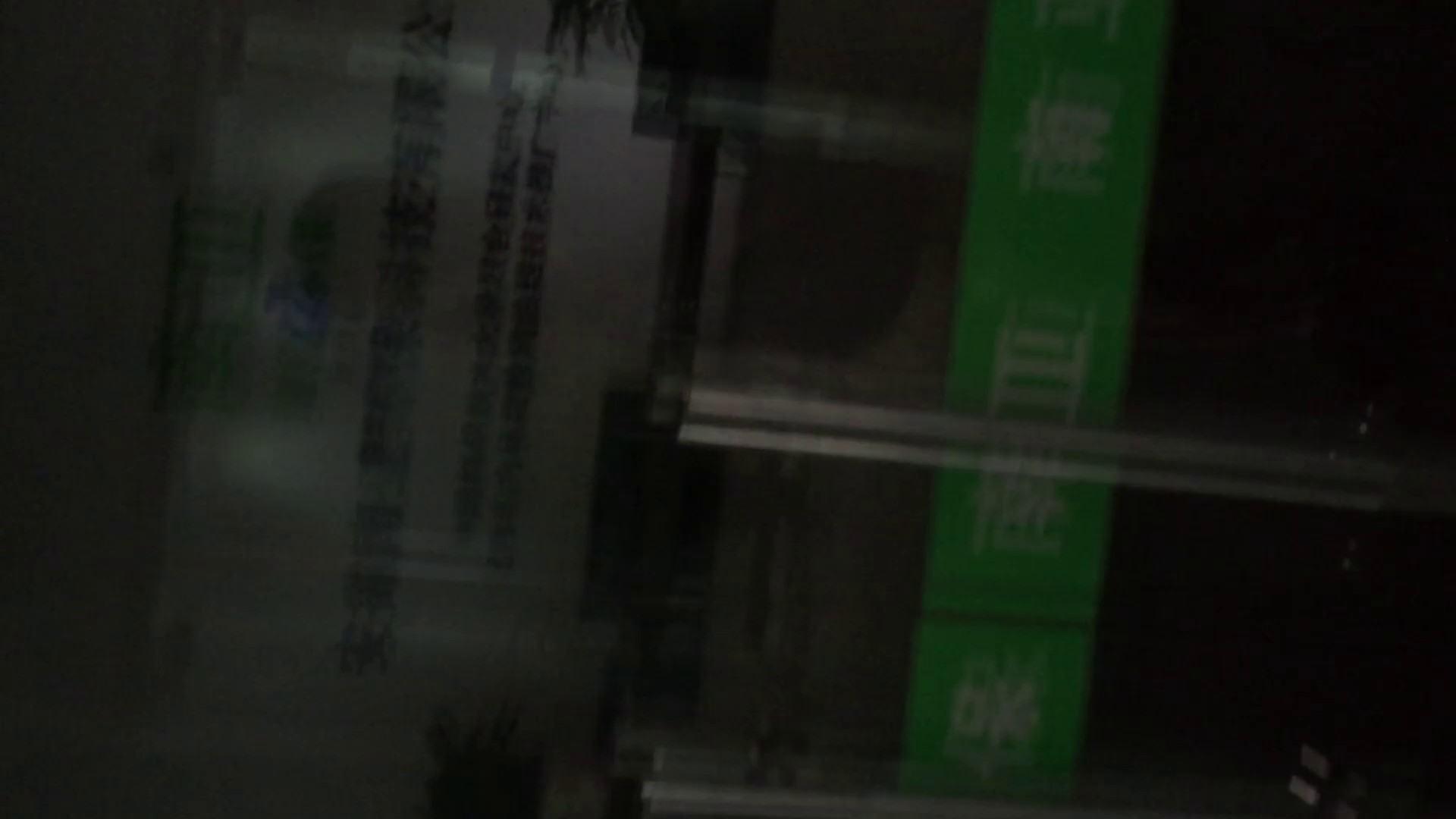 JD盗撮 美女の洗面所の秘密 Vol.74 OLの実態 盗撮ワレメ無修正動画無料 91pic 32