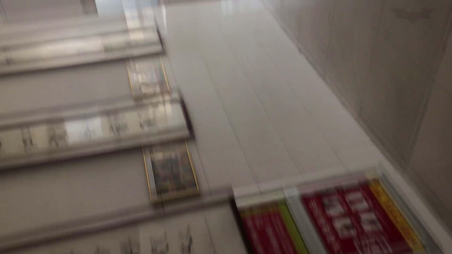 芸術大学ガチ潜入盗sati JD盗撮 美女の洗面所の秘密 Vol.95 トイレ えろ無修正画像 72pic 27