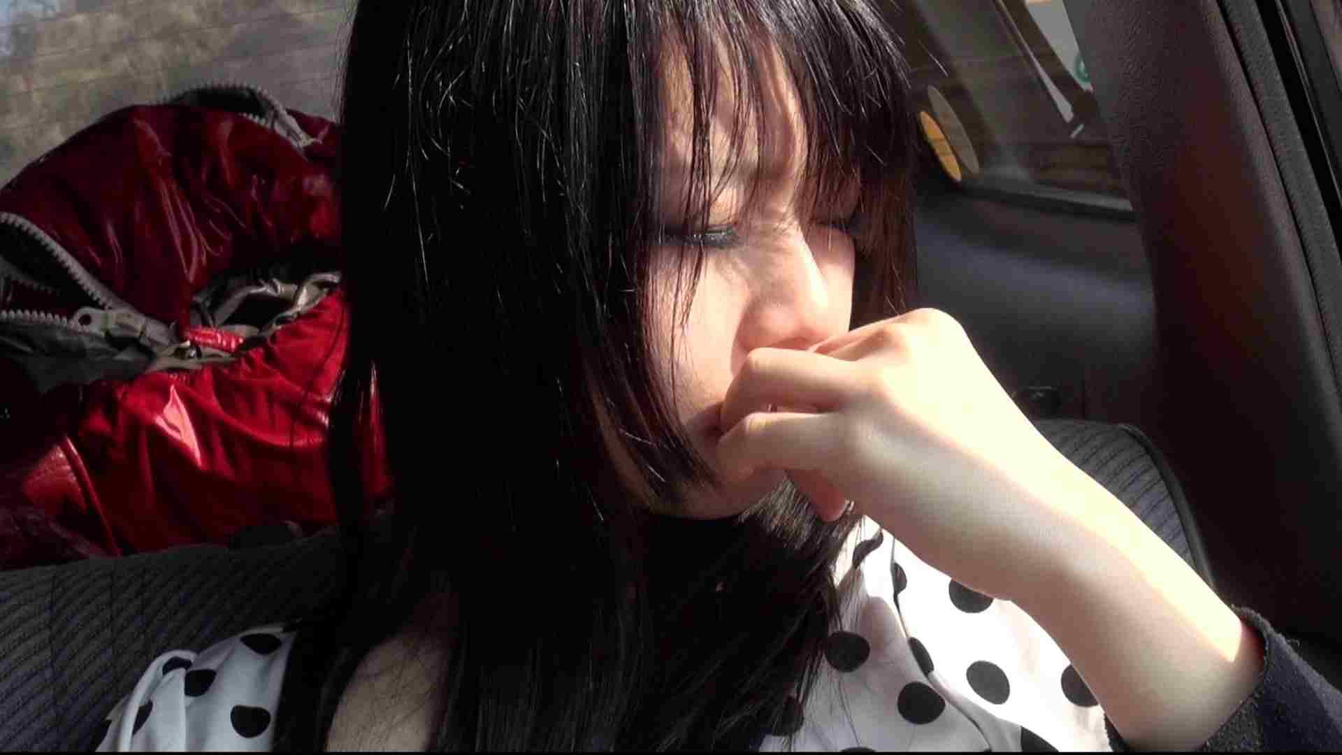 vol.4 鬼神さん様子見で車内ローター攻め 車 おめこ無修正動画無料 65pic 11