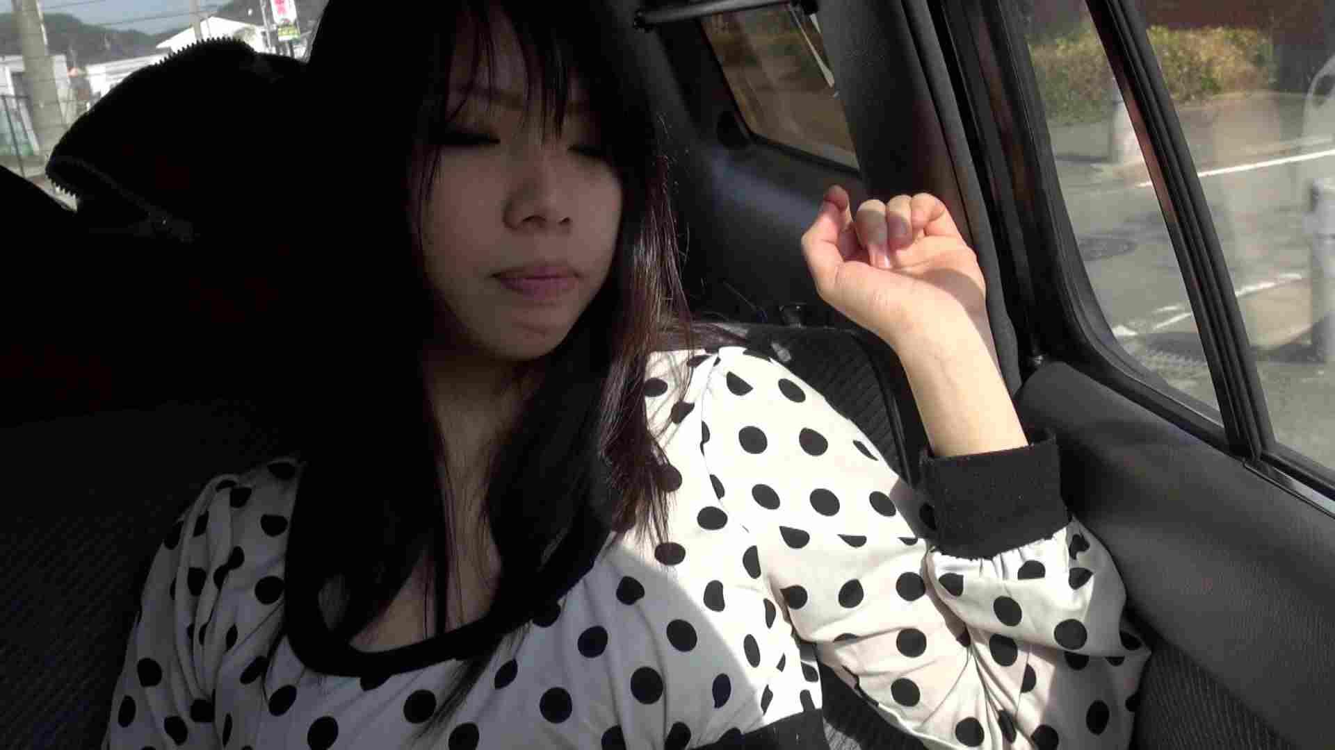 vol.4 鬼神さん様子見で車内ローター攻め 車 おめこ無修正動画無料 65pic 20