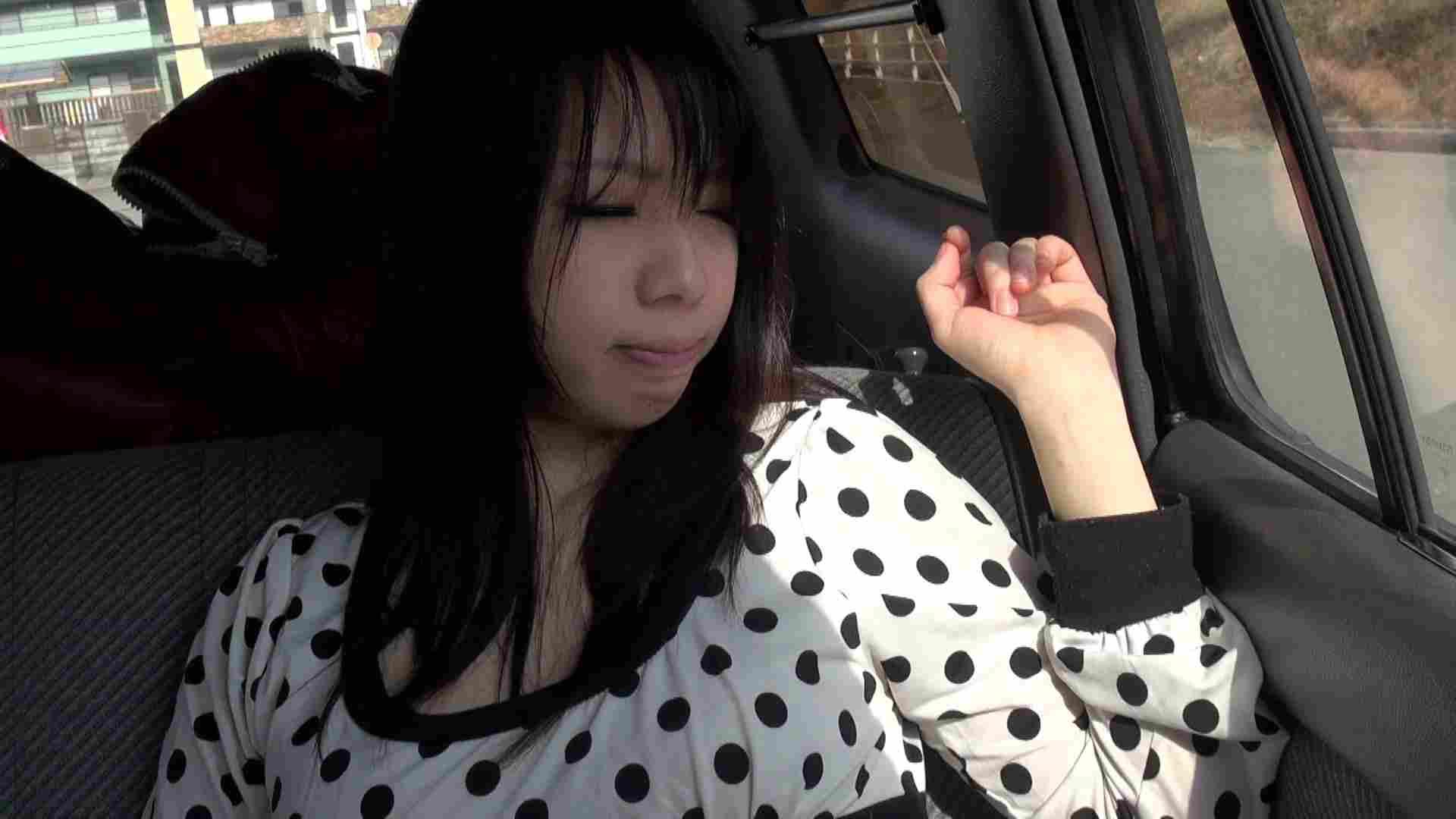 vol.4 鬼神さん様子見で車内ローター攻め 車 おめこ無修正動画無料 65pic 29