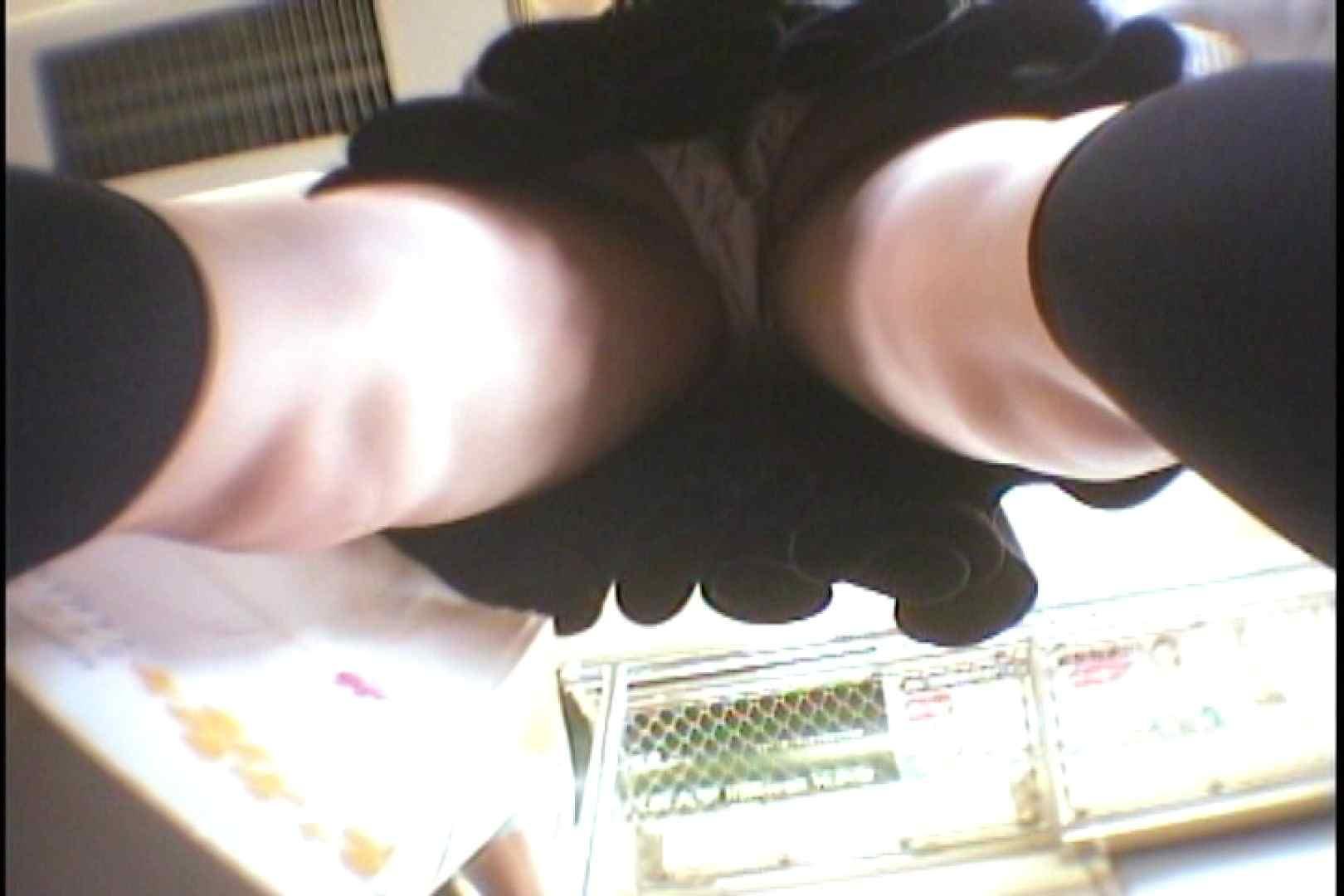 会員No.20 KAIさんのパンチラOL通勤の会 チラ | パンチラ放出  75pic 33