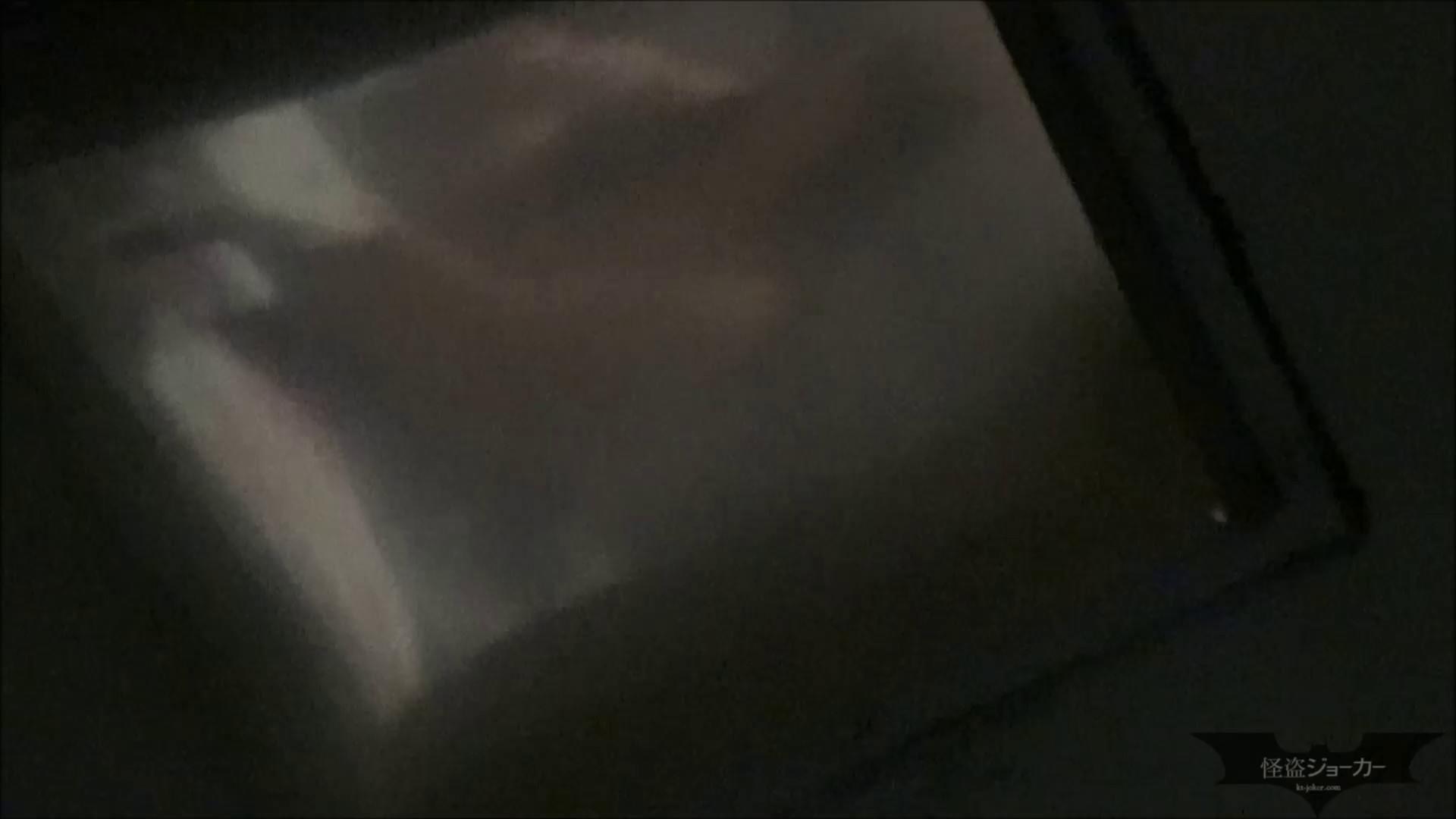 巨乳 乳首:覗き見 Vol.3 覗き見 Vol.3♀ 向かいのお女市さん。:怪盗ジョーカー