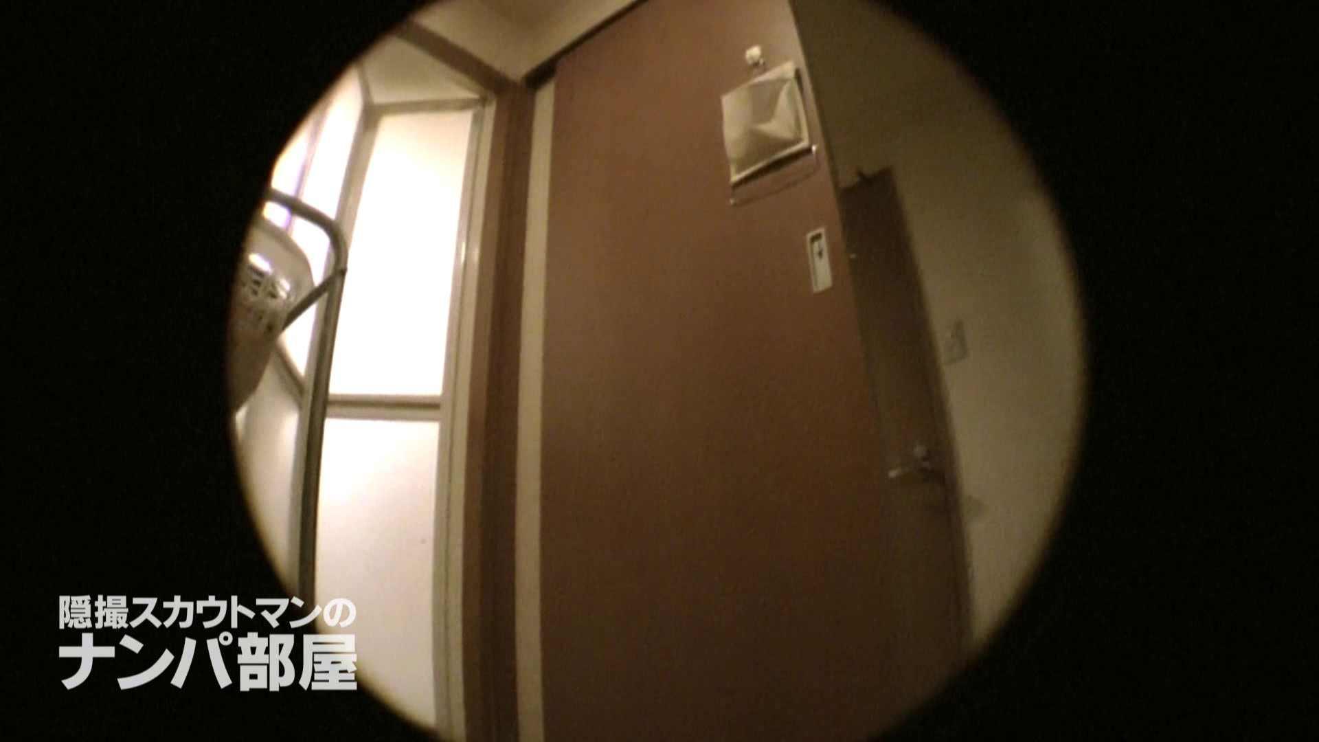 vol.8 kana OLの実態 盗撮われめAV動画紹介 79pic 5