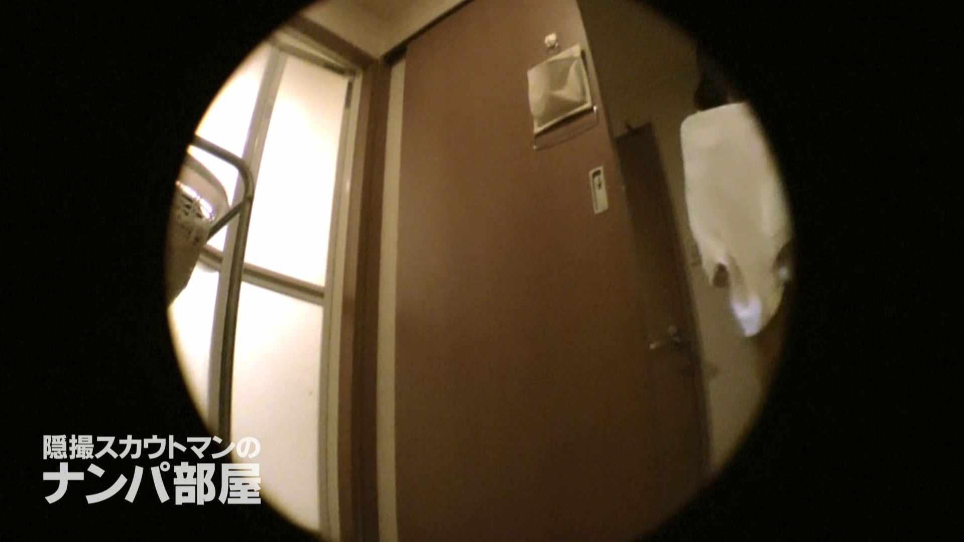 vol.8 kana OLの実態 盗撮われめAV動画紹介 79pic 8