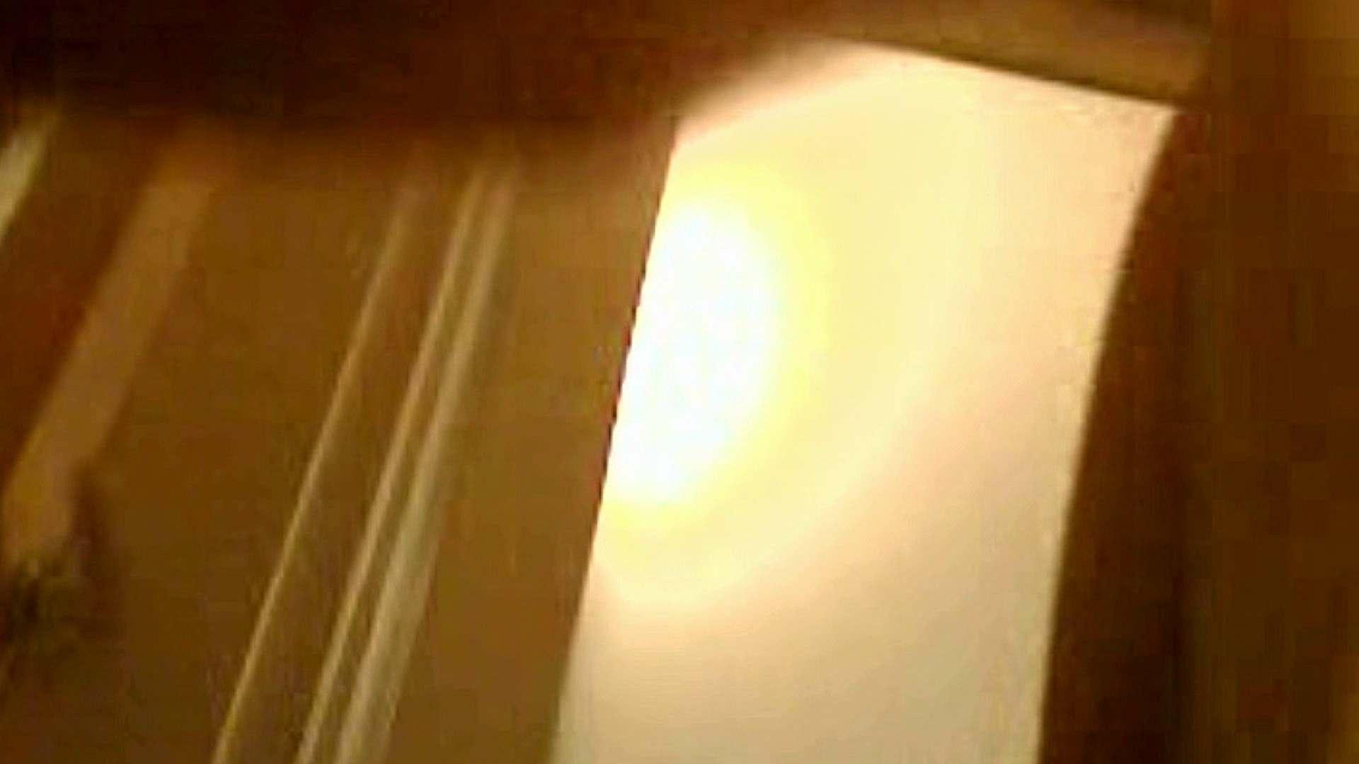 ▲復活限定D▲ややぽちゃ童顔の カナちゃん Vol.03 脱衣編 OLの実態  99pic 14