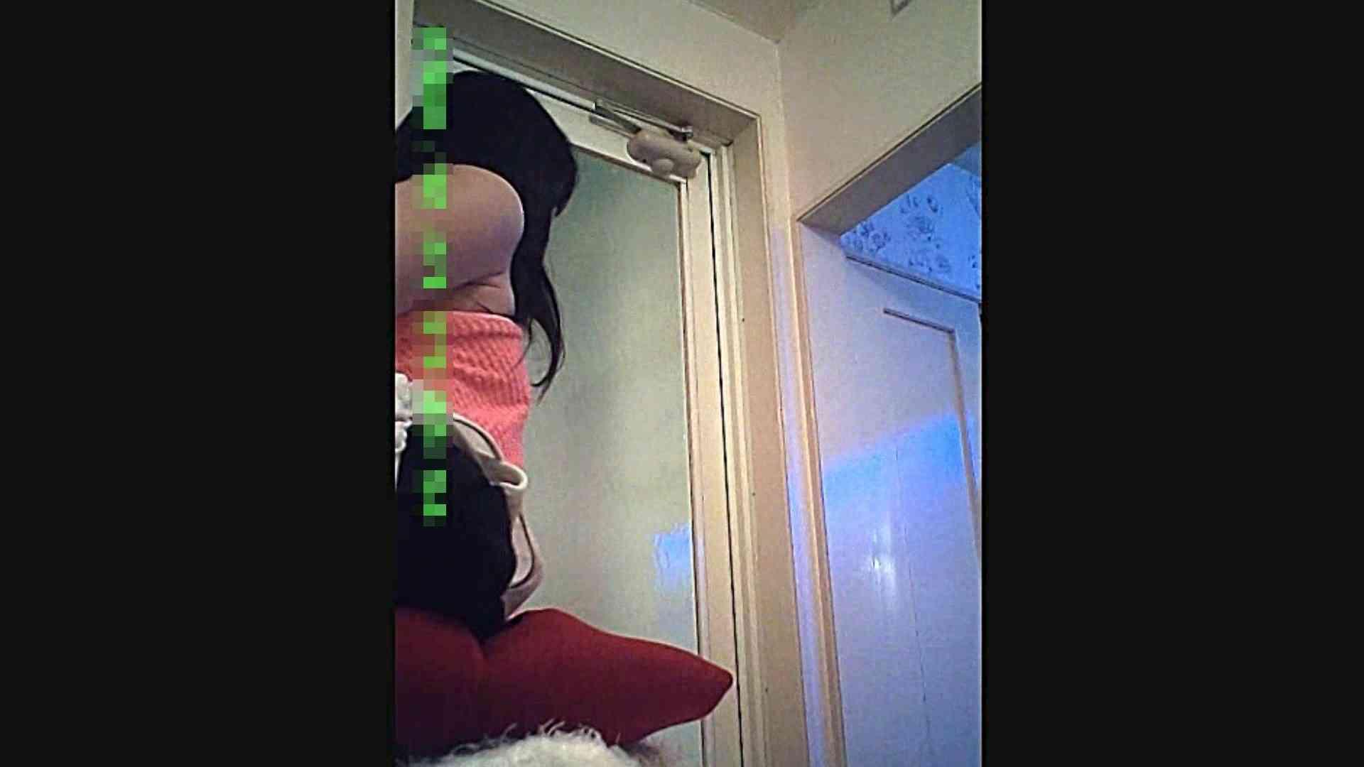 禁断、、塾講のおしえ子 (シリーズⅤ) とみちゃん  Vol.28 脱衣編 OLの実態 | 0  72pic 7