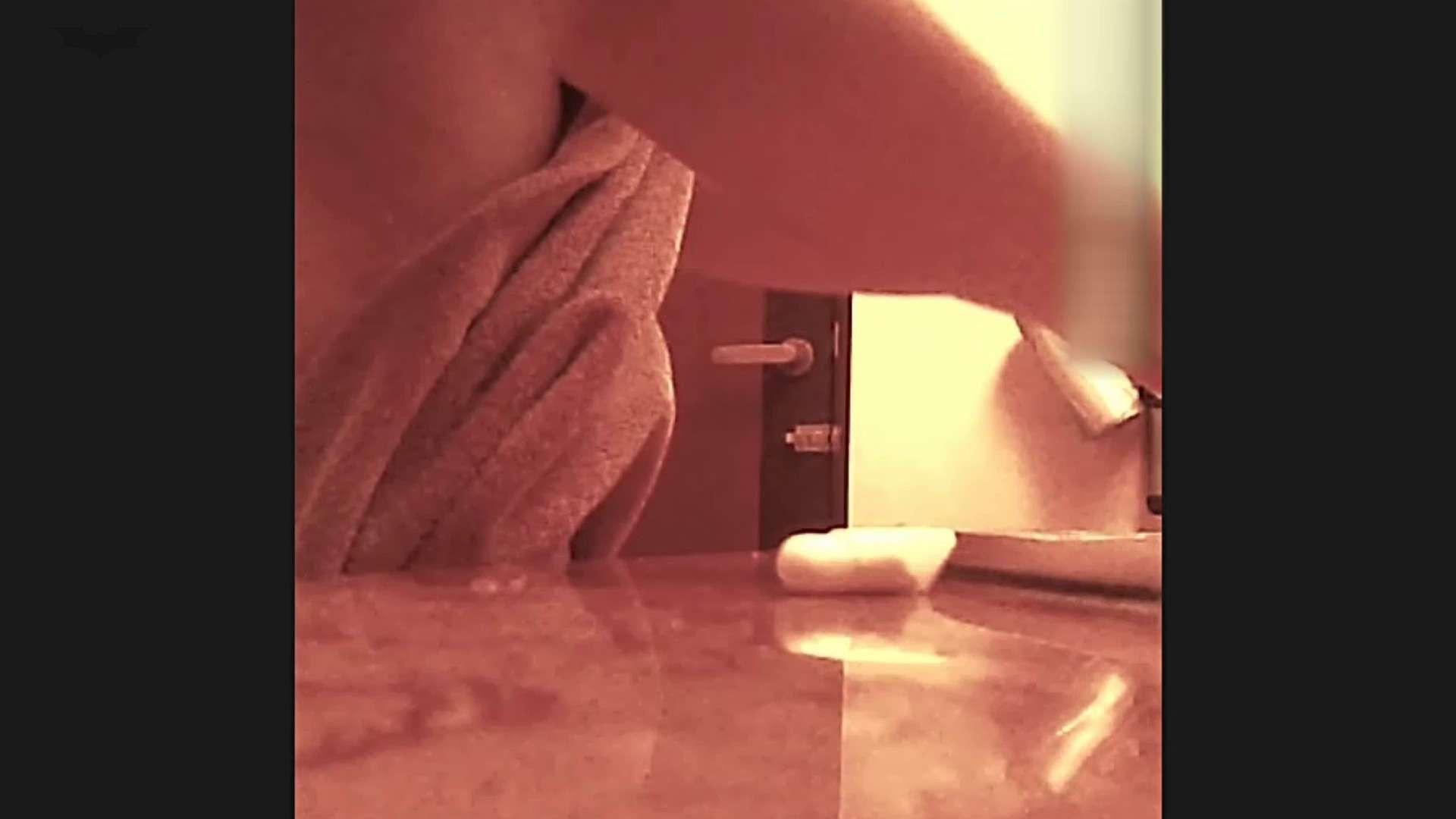 禁断、家庭教のおしえ子 (シリーズⅥ) りりかちゃん Vol.30 脱衣編 ホテルでエッチ  45pic 20