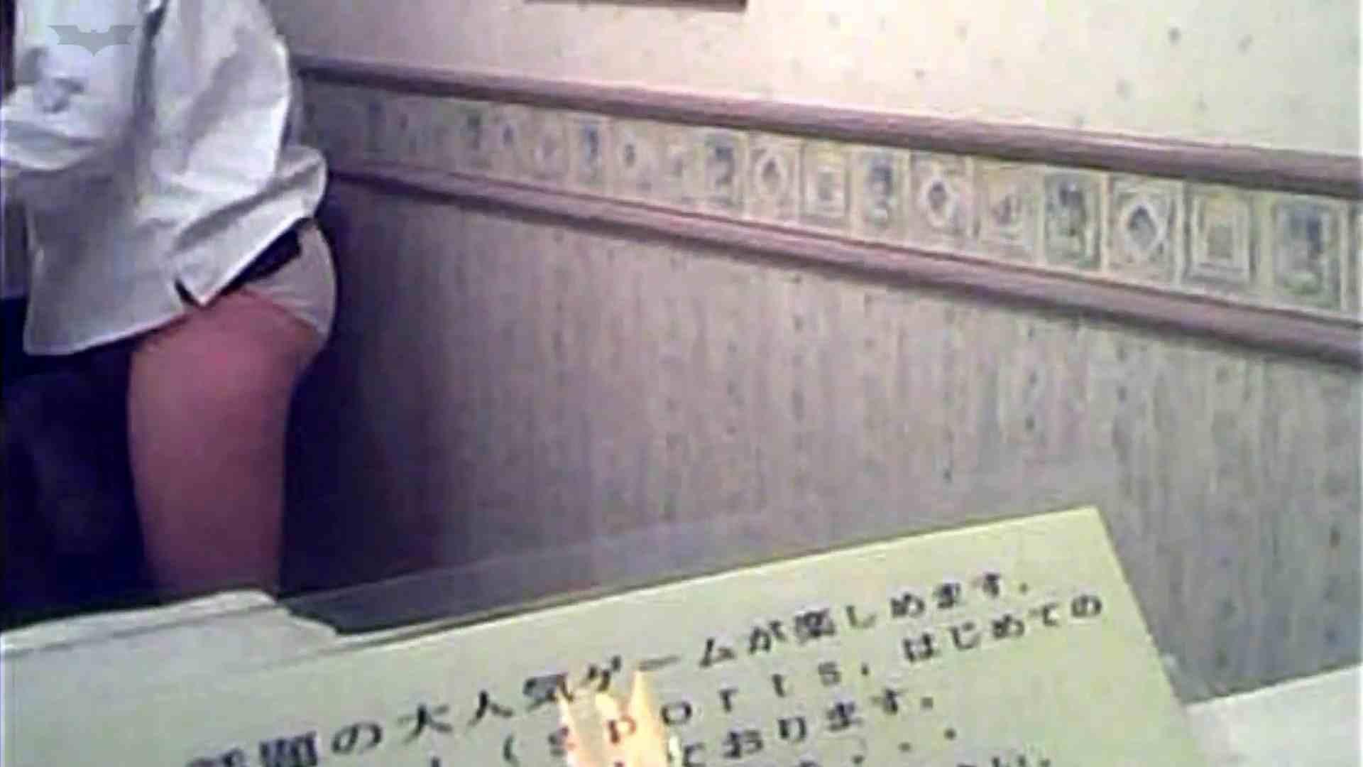 禁断、、家庭教のおしえ子 (シリーズⅦ) まほちゃん Vol.32 脱衣編 OLの実態  92pic 66