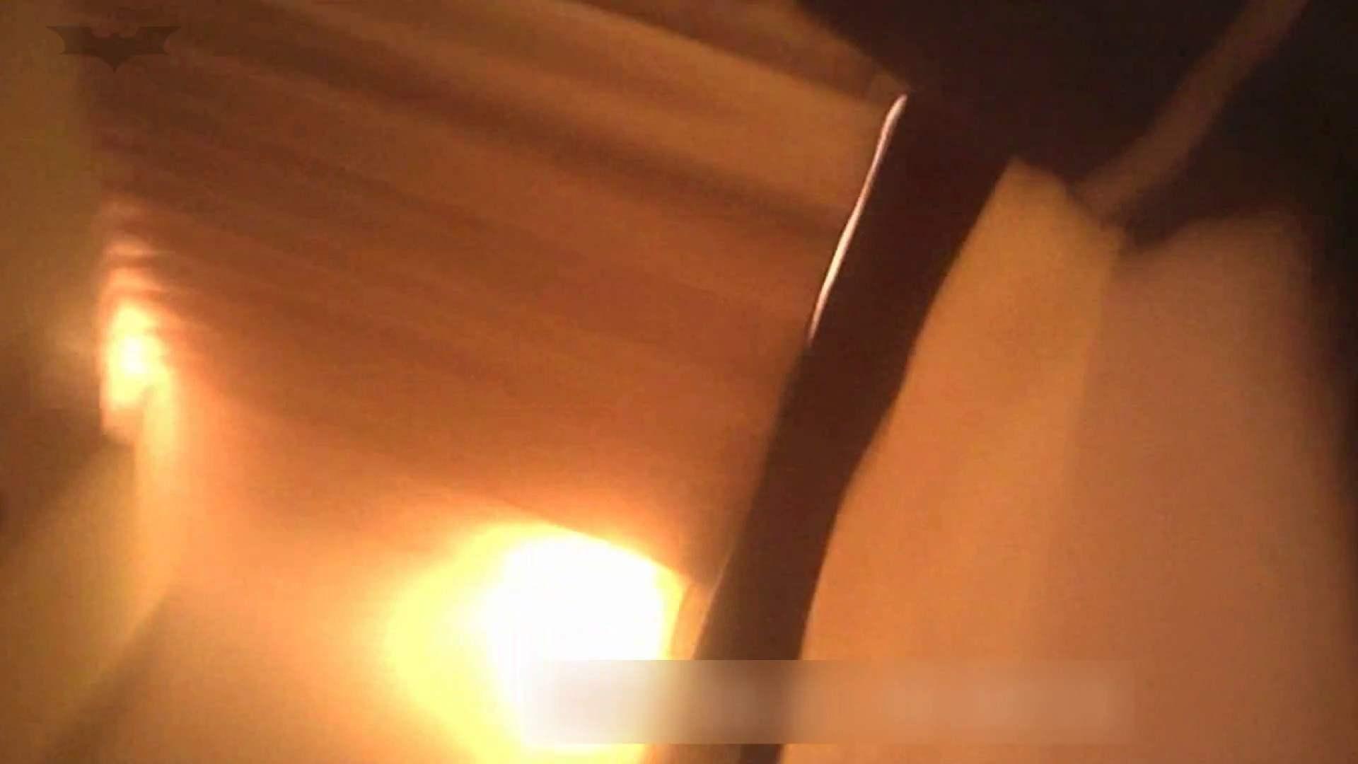 かわいいアニメ声で「イクっっ」 芸術大1年 か●ちゃん Vol.09 SEX編 OLの実態 | SEX本番  85pic 3