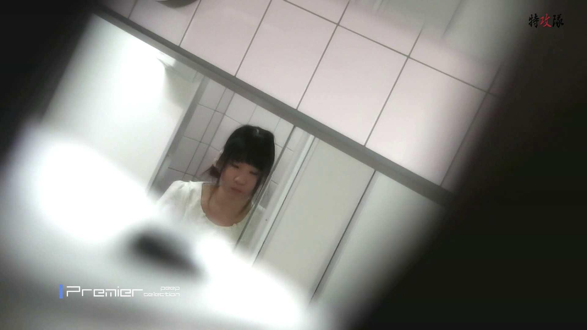 幻14 清楚系女子下半身はジャングル!!撮り師泣かせの密林 トイレ盗撮 トイレ  50pic 30