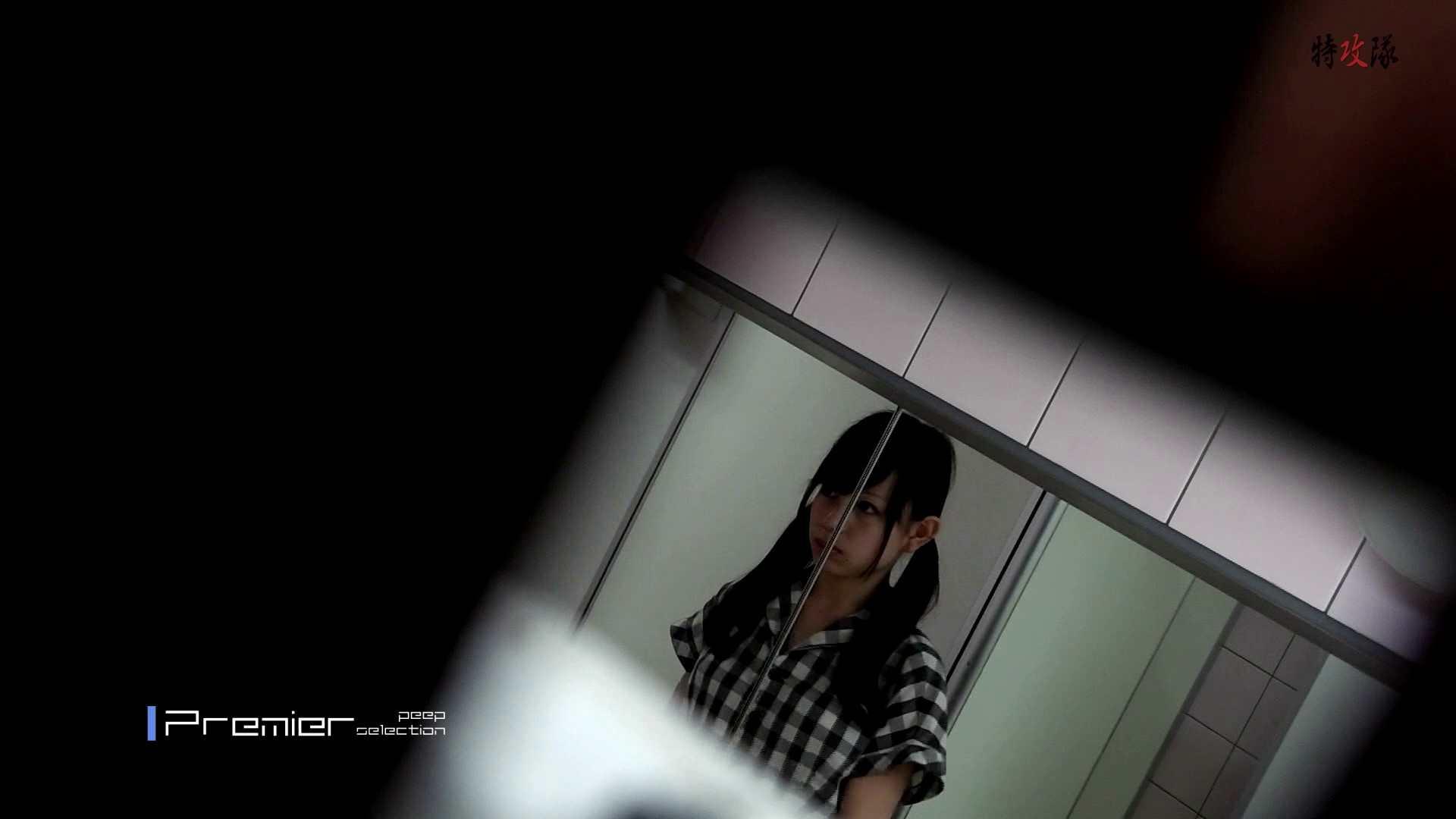 幻08 トイレ  70pic 2