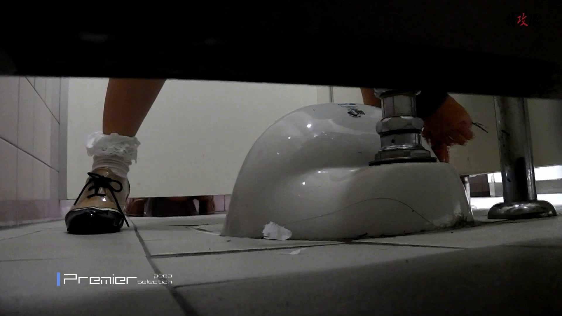 幻08 トイレ  70pic 36