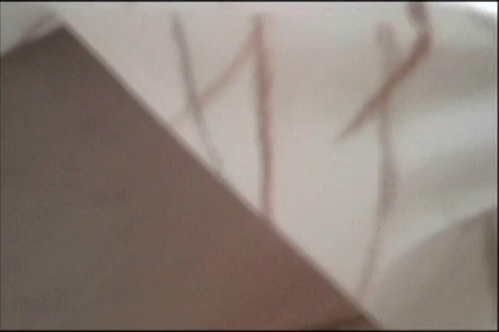 期間限定 闇の花道 Vol.21 影対●乱れ●子 前編 期間限定  63pic 8