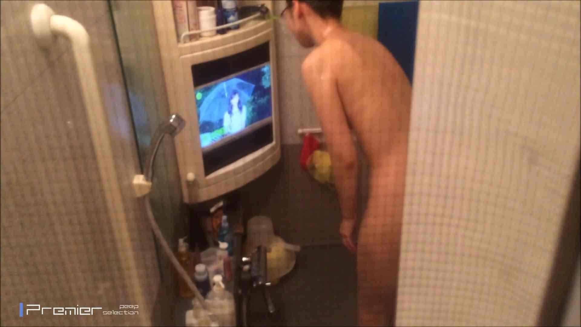 美女のテレビを見ながらの入浴 乙女の風呂場 Vol.21 OLの実態 盗撮戯れ無修正画像 30pic 8