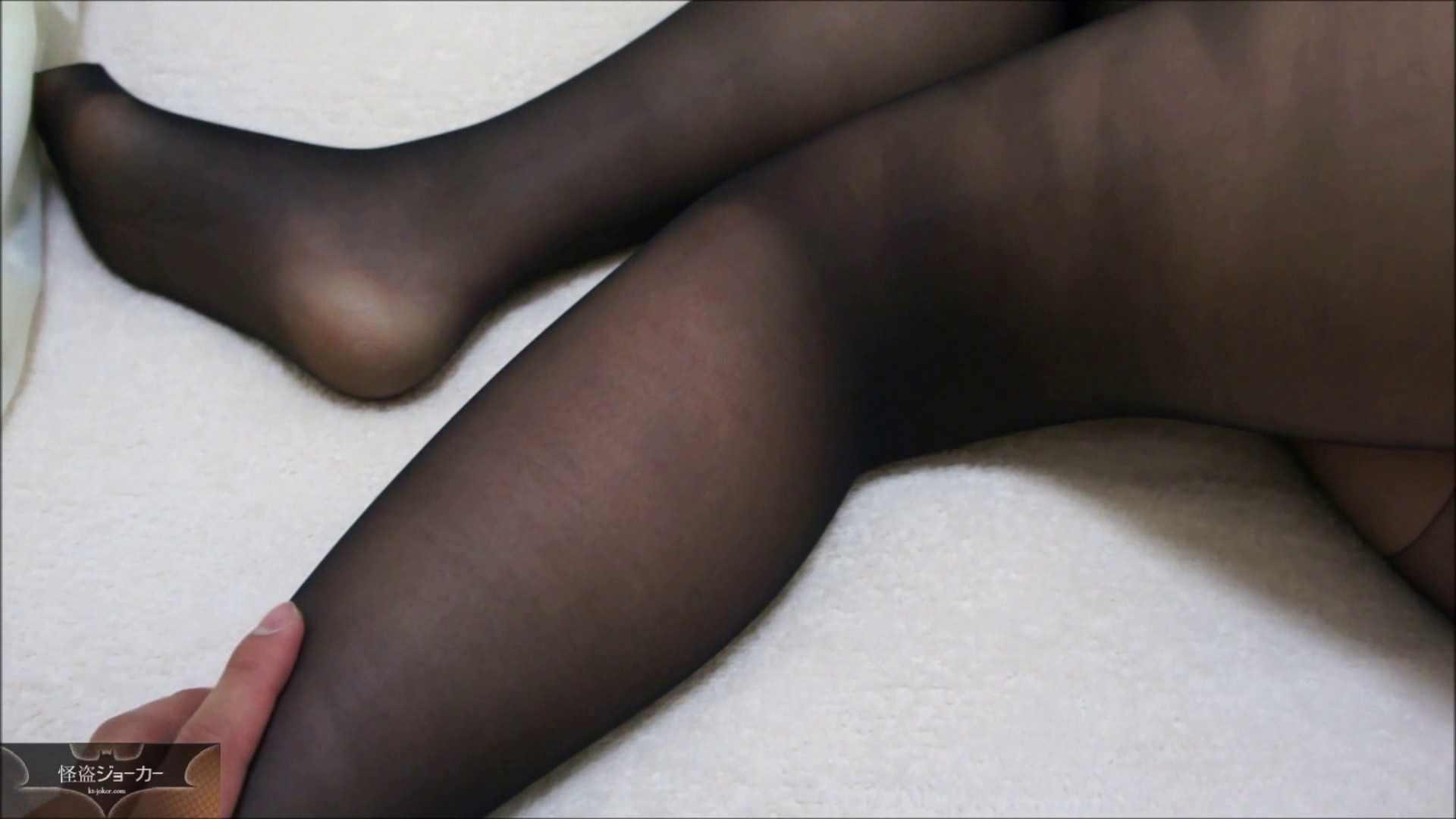 【未公開】vol.2 妻の友人、美里さん・・・晩酌の後、人妻の体を。 人妻の実態 すけべAV動画紹介 98pic 23