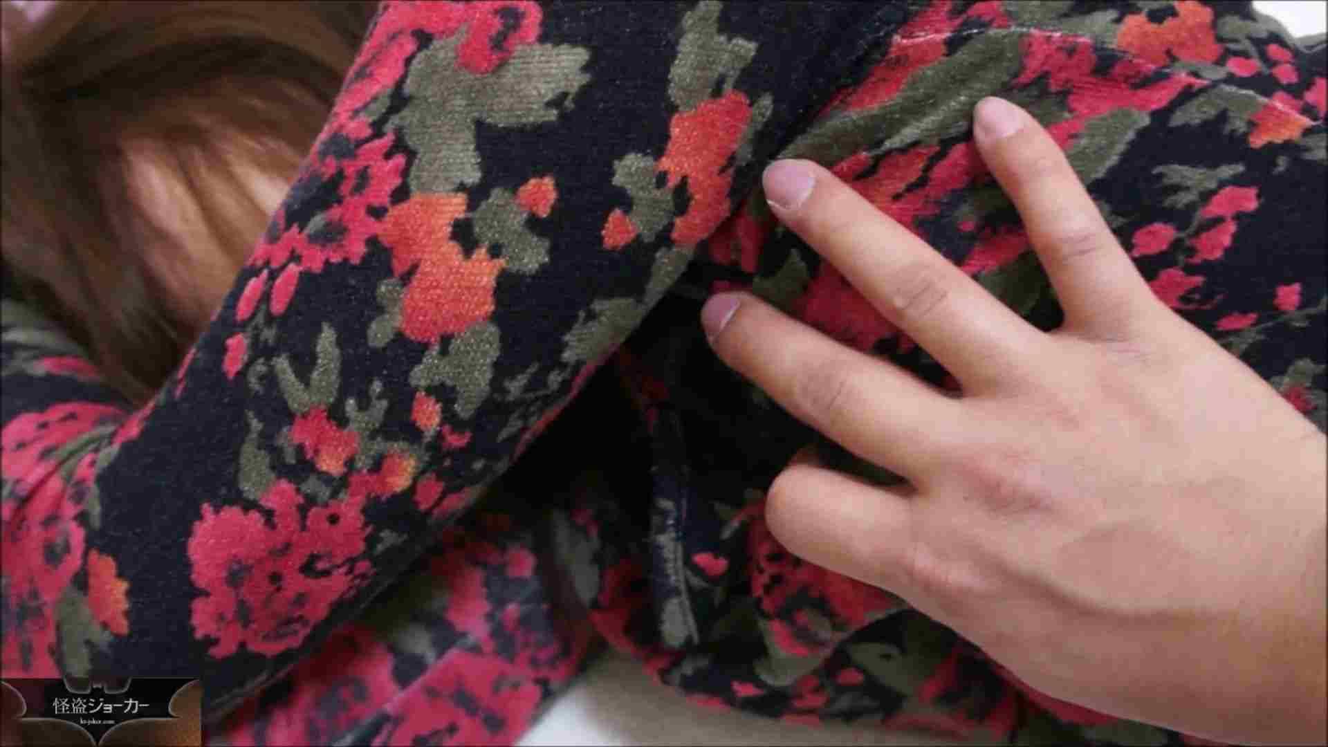【未公開】vol.2 妻の友人、美里さん・・・晩酌の後、人妻の体を。 人妻の実態 すけべAV動画紹介 98pic 39